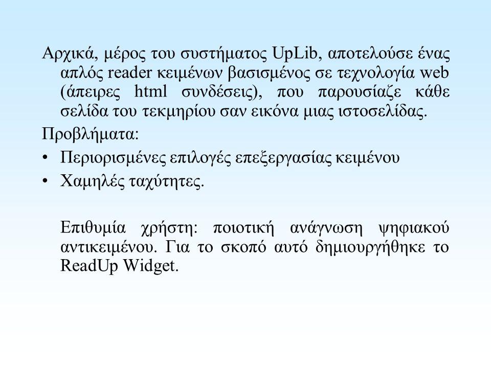 Αρχικά, μέρος του συστήματος UpLib, αποτελούσε ένας απλός reader κειμένων βασισμένος σε τεχνολογία web (άπειρες html συνδέσεις), που παρουσίαζε κάθε σελίδα του τεκμηρίου σαν εικόνα μιας ιστοσελίδας.