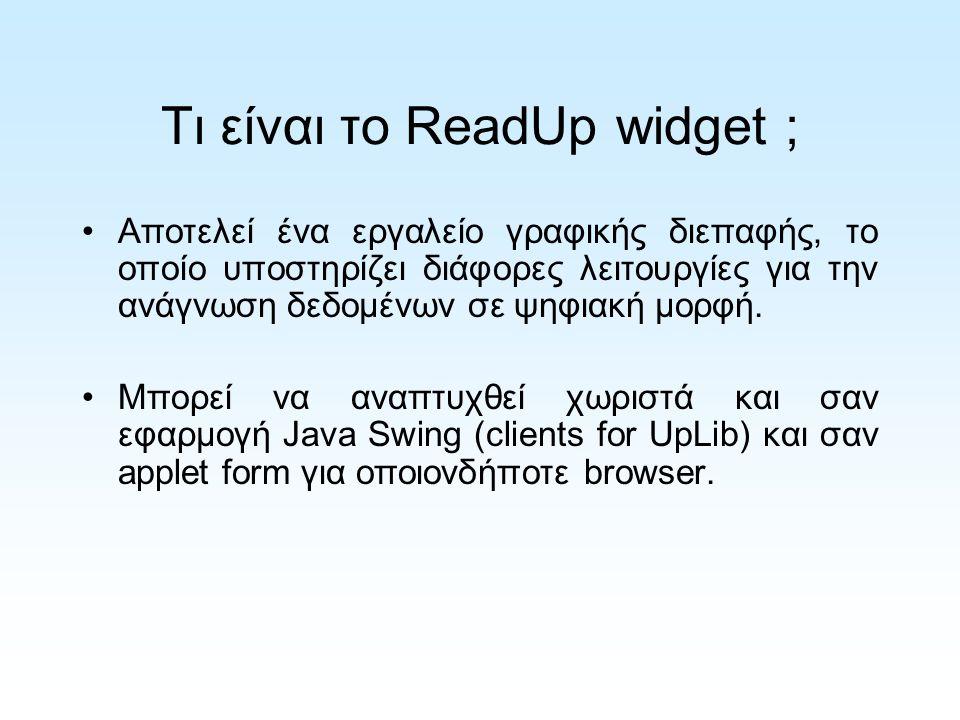 Τι είναι το ReadUp widget ; Αποτελεί ένα εργαλείο γραφικής διεπαφής, το οποίο υποστηρίζει διάφορες λειτουργίες για την ανάγνωση δεδομένων σε ψηφιακή μορφή.