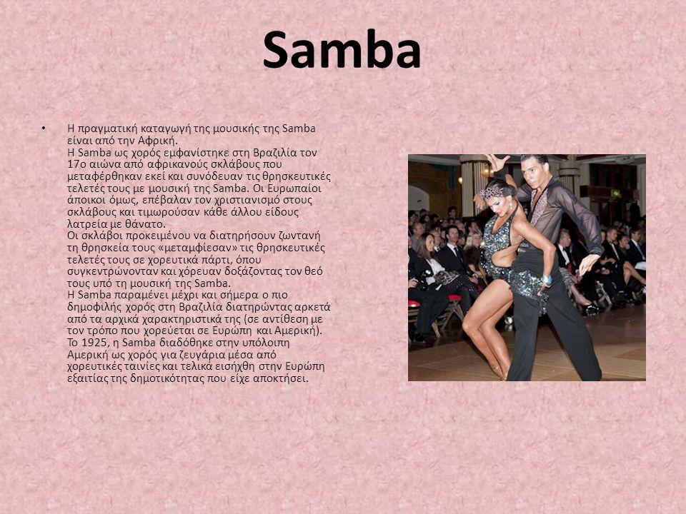 Samba Η πραγματική καταγωγή της μουσικής της Samba είναι από την Αφρική. Η Samba ως χορός εμφανίστηκε στη Βραζιλία τον 17ο αιώνα από αφρικανούς σκλάβο