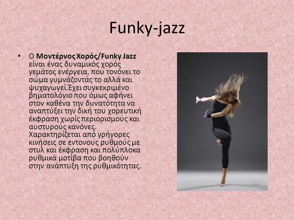 Funky-jazz Ο Μοντέρνος Χορός/Funky Jazz είναι ένας δυναμικός χορός γεμάτος ενέργεια, που τονόνει το σώμα γυμνάζοντάς το αλλά και ψυχαγωγεί.Έχει συγκεκ