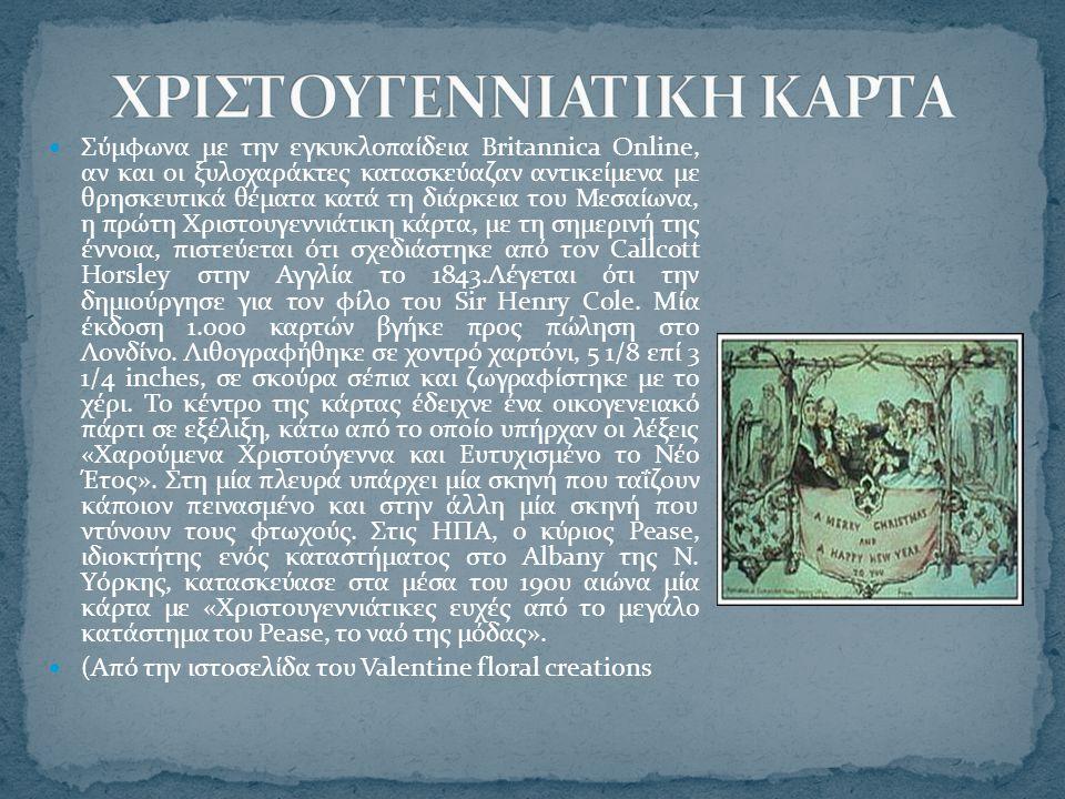 Σύμφωνα με την εγκυκλοπαίδεια Britannica Online, αν και οι ξυλοχαράκτες κατασκεύαζαν αντικείμενα με θρησκευτικά θέματα κατά τη διάρκεια του Μεσαίωνα,