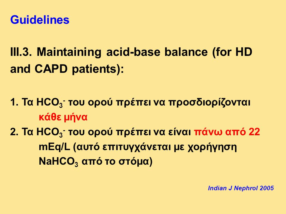 Guidelines ΙΙΙ.3.Maintaining acid-base balance (for HD and CAPD patients): 1.