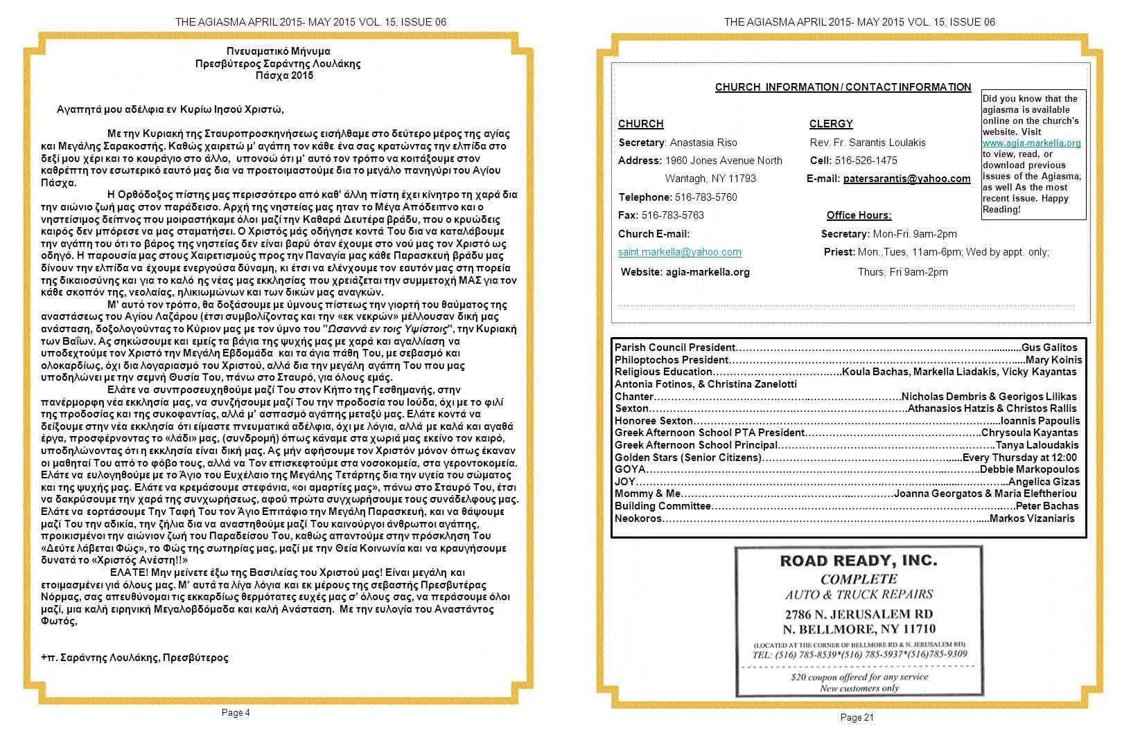 Page 21 Page 4 THE AGIASMA APRIL 2015- MAY 2015 VOL.