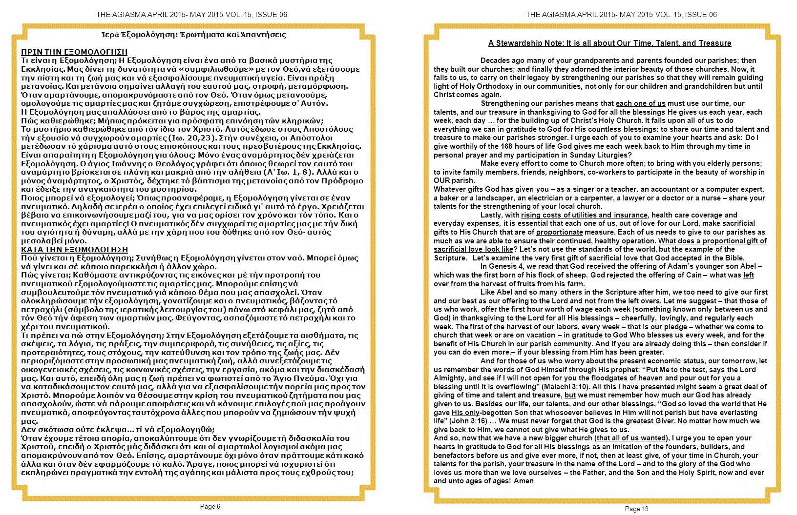 Page 19 Page 6 THE AGIASMA APRIL 2015- MAY 2015 VOL.