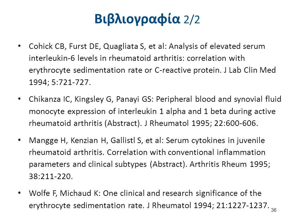 Βιβλιογραφία 2/2 Cohick CB, Furst DE, Quagliata S, et al: Analysis of elevated serum interleukin-6 levels in rheumatoid arthritis: correlation with er