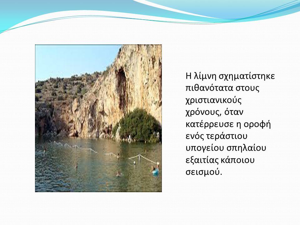 Η λίμνη σχηματίστηκε πιθανότατα στους χριστιανικούς χρόνους, όταν κατέρρευσε η οροφή ενός τεράστιου υπογείου σπηλαίου εξαιτίας κάποιου σεισμού.