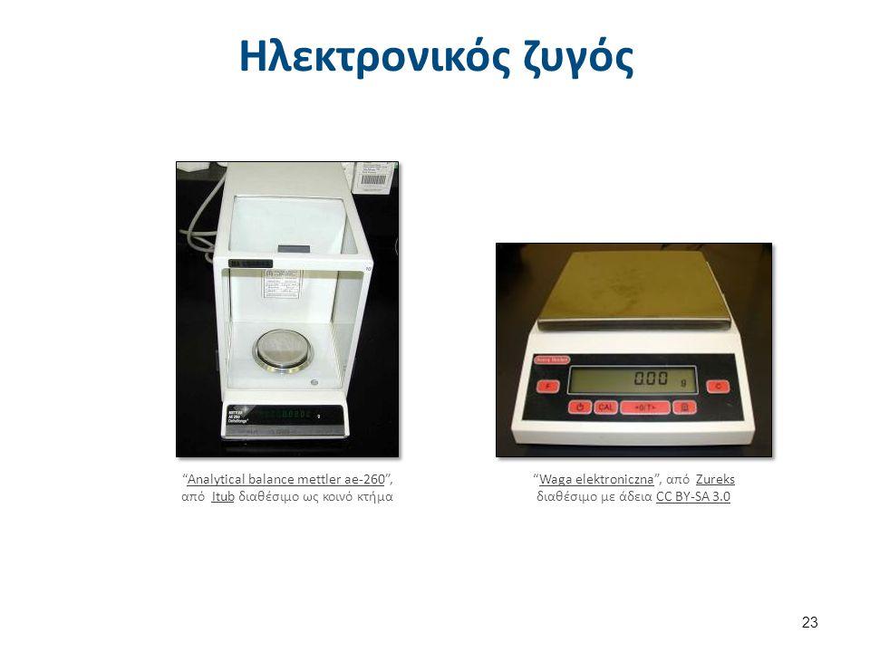 """Ηλεκτρονικός ζυγός """"Analytical balance mettler ae-260"""", από Itub διαθέσιμο ως κοινό κτήμαAnalytical balance mettler ae-260Itub """"Waga elektroniczna"""", α"""