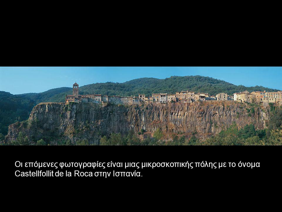 Οι επόμενες φωτογραφίες είναι μιας μικροσκοπικής πόλης με το όνομα Castellfollit de la Roca στην Ισπανία.