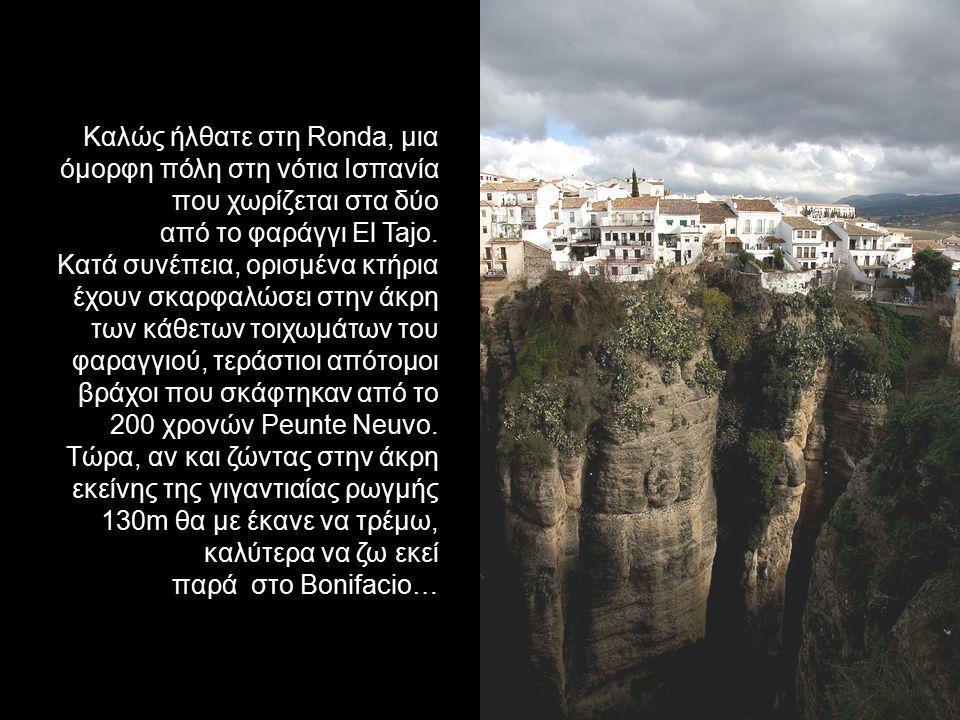 Καλώς ήλθατε στη Ronda, μια όμορφη πόλη στη νότια Ισπανία που χωρίζεται στα δύο από το φαράγγι El Tajo. Κατά συνέπεια, ορισμένα κτήρια έχουν σκαρφαλώσ