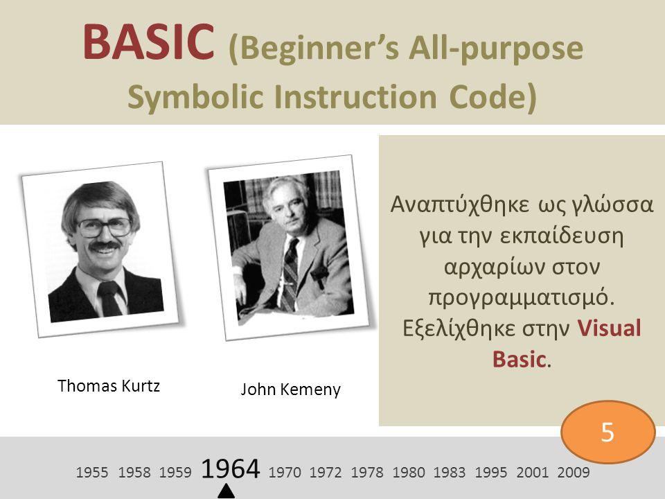 BASIC (Beginner's All-purpose Symbolic Instruction Code) Αναπτύχθηκε ως γλώσσα για την εκπαίδευση αρχαρίων στον προγραμματισμό. Εξελίχθηκε στην Visual