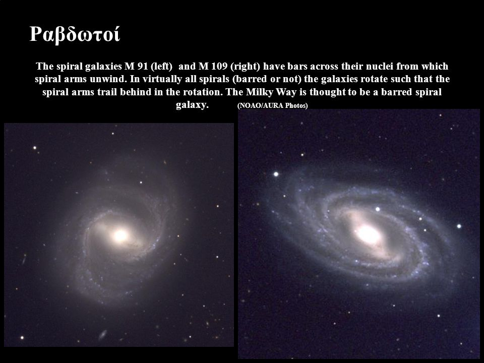 Ραβδωτοί The spiral galaxies M 91 (left) and M 109 (right) have bars across their nuclei from which spiral arms unwind.