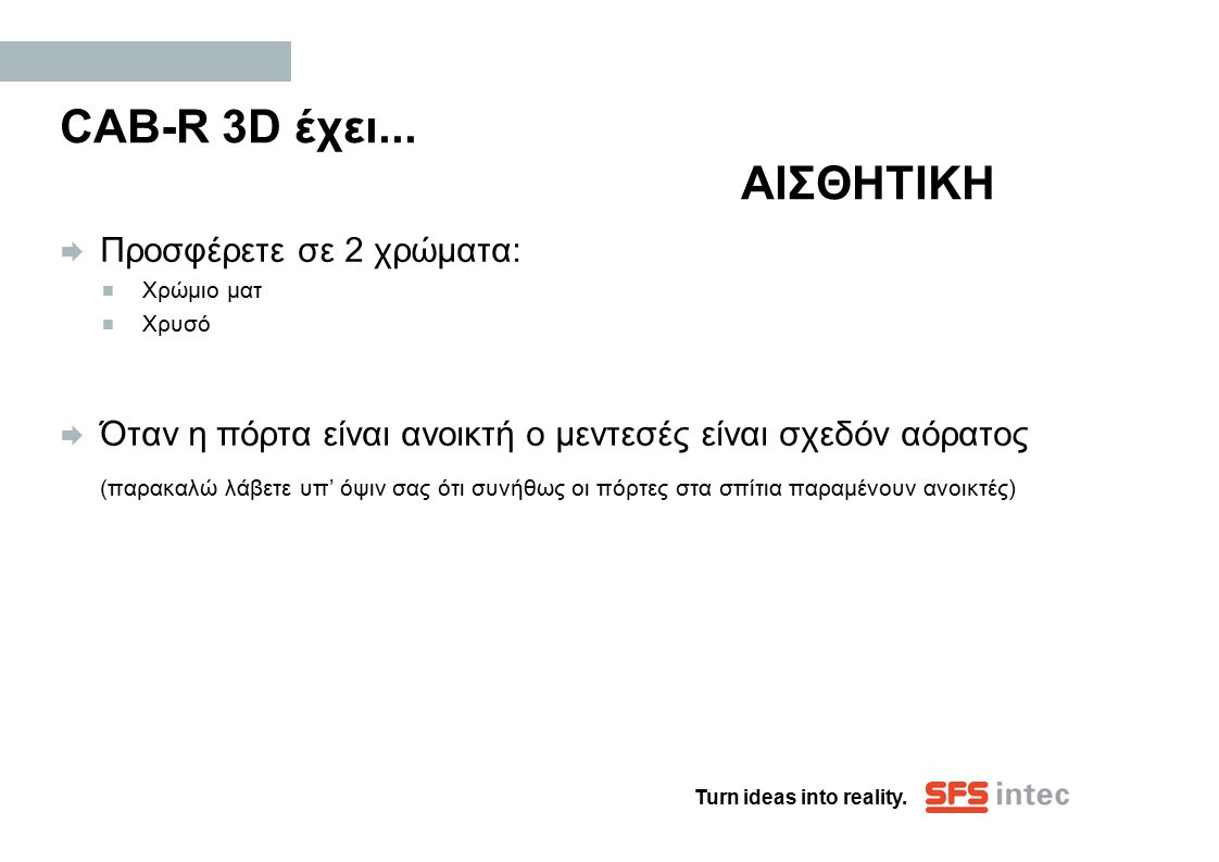 Turn ideas into reality.CAB-R 3D έχει...