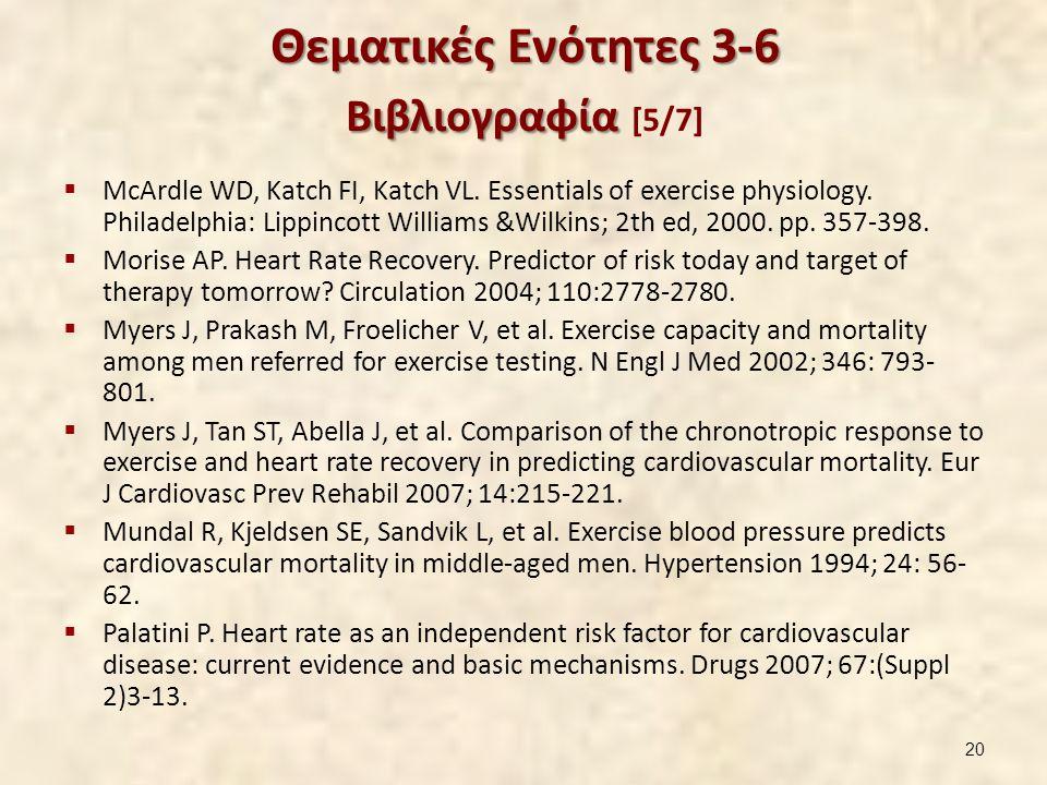 Θεματικές Ενότητες 3-6 Βιβλιογραφία Θεματικές Ενότητες 3-6 Βιβλιογραφία [5/7]  McArdle WD, Katch FI, Katch VL. Essentials of exercise physiology. Phi