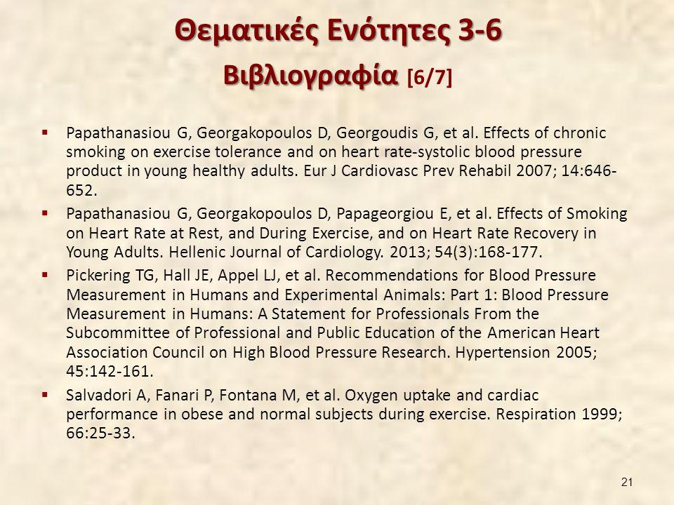 Θεματικές Ενότητες 3-6 Βιβλιογραφία Θεματικές Ενότητες 3-6 Βιβλιογραφία [6/7]  Papathanasiou G, Georgakopoulos D, Georgoudis G, et al. Effects of chr