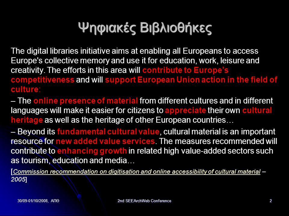 30/09-01/10/2008, ΑΠΘ2nd SEEArchWeb Conference2 Ψηφιακές Βιβλιοθήκες The digital libraries initiative aims at enabling all Europeans to access Europe s collective memory and use it for education, work, leisure and creativity.