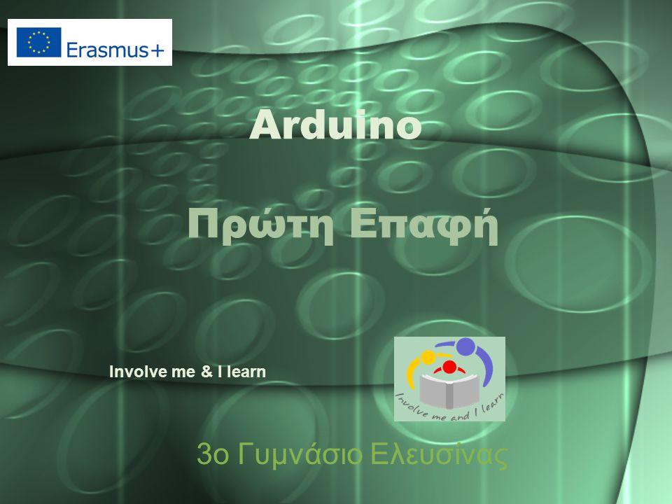 Το Arduino είναι μια υπολογιστική πλατφόρμα βασισμένη σε μια απλή μητρική πλακέτα με ενσωματωμένο μικροελεγκτή και εισόδους/εξόδους, και η οποία μπορεί να προγραμματιστεί: 3ο Γυμνάσιο Ελευσίνας