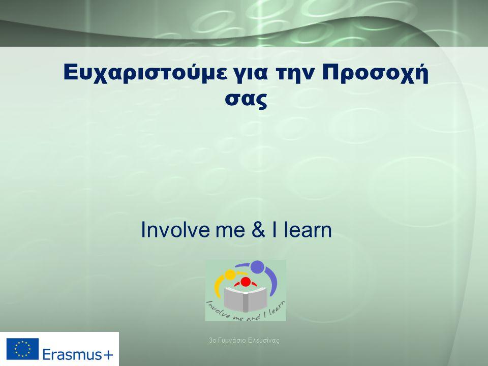 Ευχαριστούμε για την Προσοχή σας 3ο Γυμνάσιο Ελευσίνας Involve me & I learn