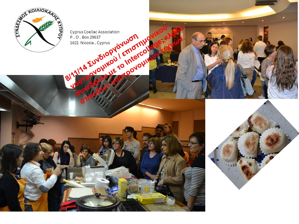 Cyprus Coeliac Association P.O.