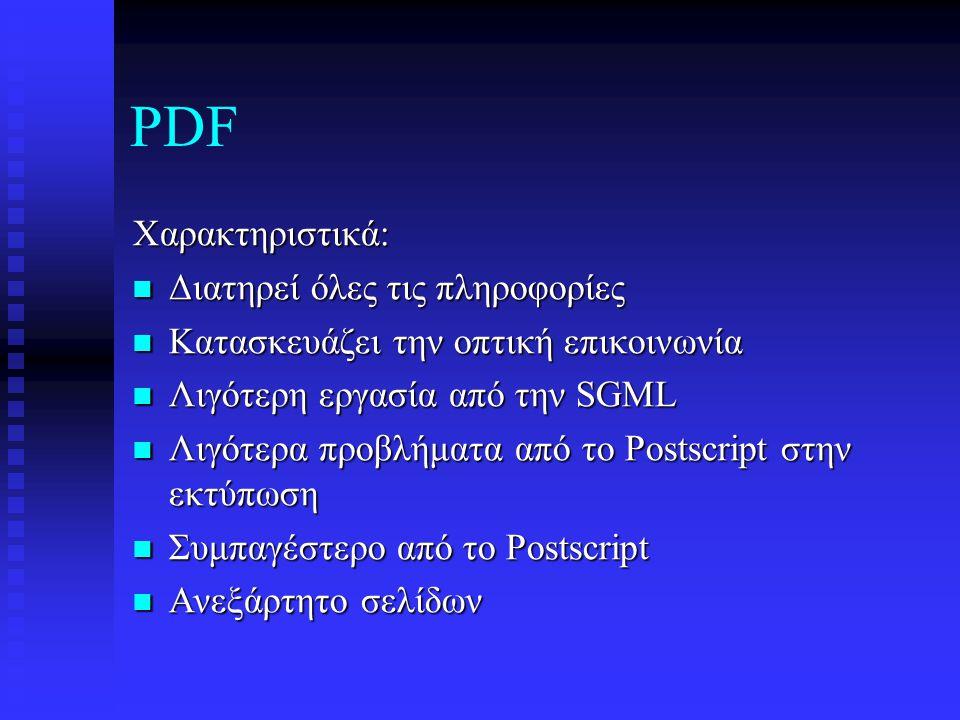 PDF: Aνταλλαγή πληροφοριών Φορητό σχήμα εγγράφου του Adobe Acrobat Φορητό σχήμα εγγράφου του Adobe Acrobat Υποπροϊόν του Postscript(Ισχυρή Γλώσσα σελίδας-περιγραφής του Adobe) Υποπροϊόν του Postscript(Ισχυρή Γλώσσα σελίδας-περιγραφής του Adobe) Διαφορά: Postscript:Γλώσσα Προγραμματισμού PDF:Σχήμα Σελίδας Περιγραφής