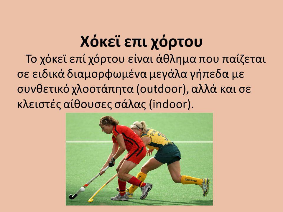Πετοσφαίριση (Βόλεϊ) Η πετοσφαιριση είναι ένα ομαδικό ολυμπιακό άθλημα, το οποίο παίζεται από ανδρικές και γυναικείες ομάδες των έξι παικτών.