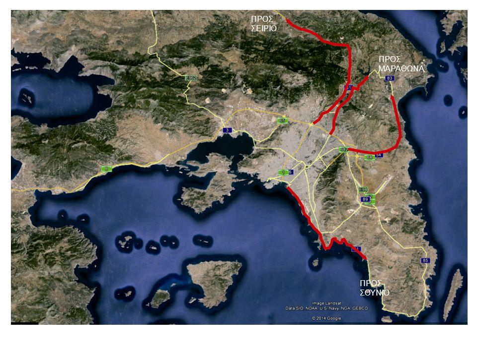Οι παλιές σιδηροδρομικές γραμμές της Αττικής Βασικό Δίκτυο Λεκανοπεδίου (Κεντρικά) Κηφισιά – Φάληρο (Βόρεια – Νότια) Παραθαλάσσιο Μέτωπο (Νότια) Παλαιά Σιδηροδρομική Γραμμή Αθηνών – Κορίνθου (Δυτικά) Παλαιά Σιδηροδρομική Γραμμή Αθηνών – Λαυρίου (Ανατολικά)