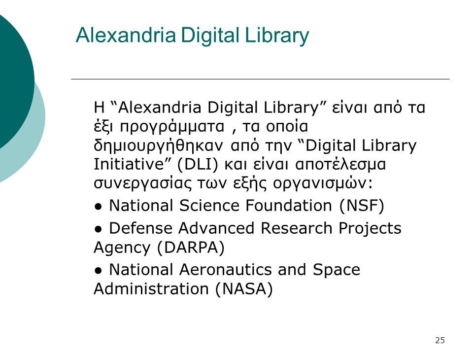 "25 Alexandria Digital Library Η ""Alexandria Digital Library"" είναι από τα έξι προγράμματα, τα οποία δημιουργήθηκαν από την ""Digital Library Initiative"