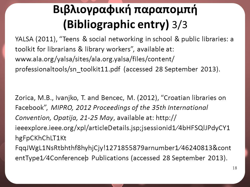 "18 Βιβλιογραφική παραπομπή (Bibliographic entry) 3/3 YALSA (2011), ""Teens & social networking in school & public libraries: a toolkit for librarians &"