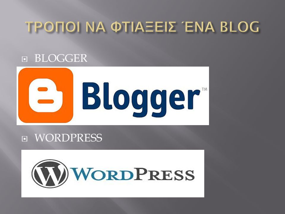  BLOGGER  WORDPRESS
