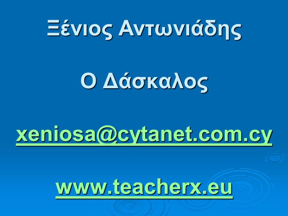 Επισκεφθείτε την Ιστοσελίδα sykap.com.cy τον σύνδεσμο DOWNLOADS και βρείτε επιμορφωτικό υλικό για Γυμνασίου Επίσης http://www.moec.gov.cy/ στον σύνδεσμο μέση εκπαίδευση/πληροφορική