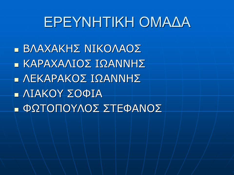 Η τηλεόραση στην Ελλάδα Στις αρχές της δεκαετίας του 60 ξεκινά η πειραματική μετάδοση τηλεοπτικών εκπομπών στη Θεσσαλονίκη.