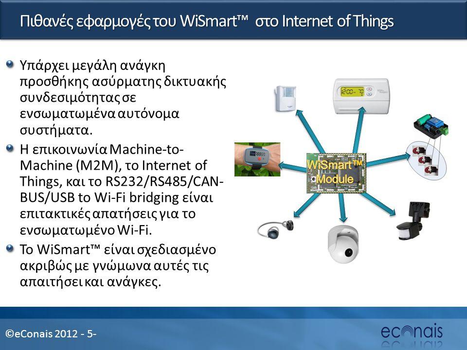 ©eConais 2012 - 5- Πιθανές εφαρμογές του WiSmart™ στο Internet of Things Υπάρχει μεγάλη ανάγκη προσθήκης ασύρματης δικτυακής συνδεσιμότητας σε ενσωματωμένα αυτόνομα συστήματα.