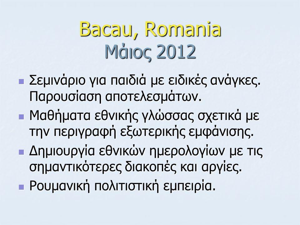 Bacau, Romania Μάιος 2012 Σεμινάριο για παιδιά με ειδικές ανάγκες. Παρουσίαση αποτελεσμάτων. Σεμινάριο για παιδιά με ειδικές ανάγκες. Παρουσίαση αποτε