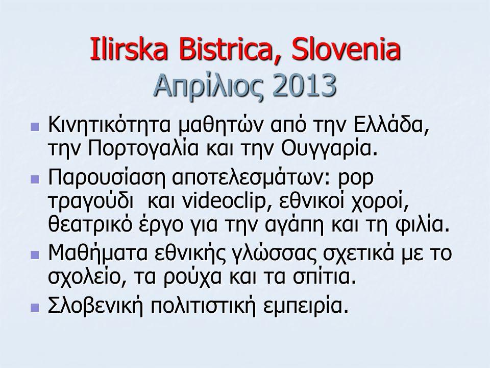 Ιlirska Bistrica, Slovenia Απρίλιος 2013 Κινητικότητα μαθητών από την Ελλάδα, την Πορτογαλία και την Ουγγαρία. Κινητικότητα μαθητών από την Ελλάδα, τη