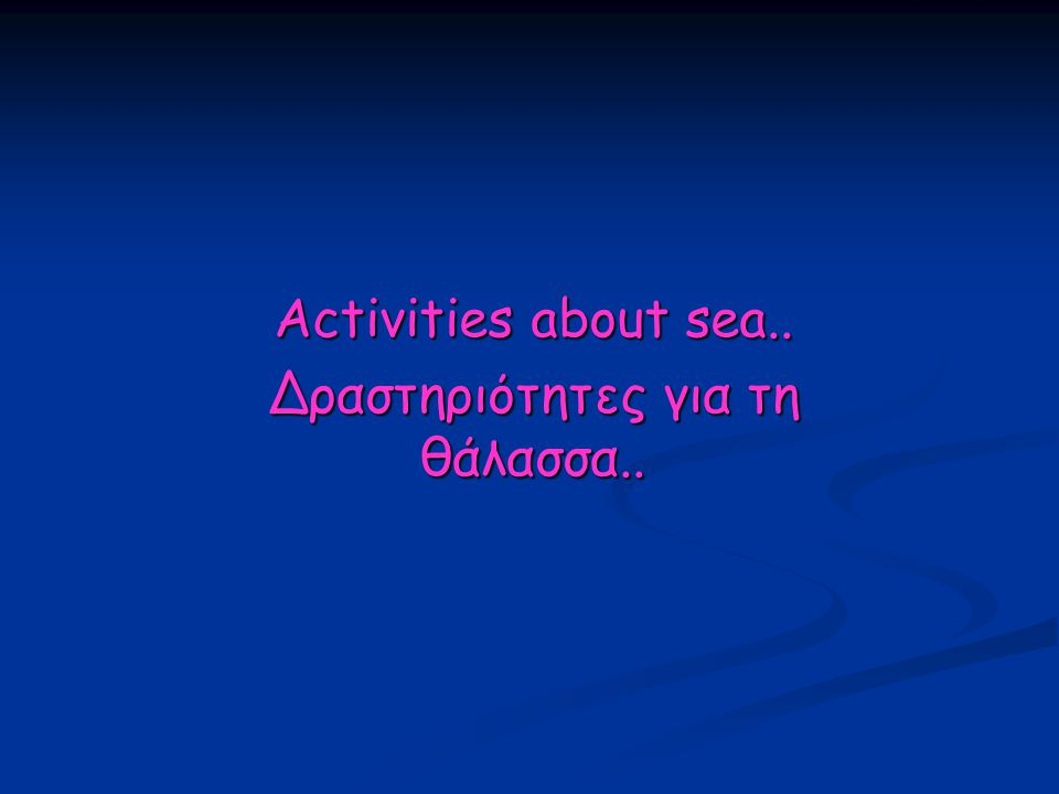 Activities about sea.. Δραστηριότητες για τη θάλασσα..