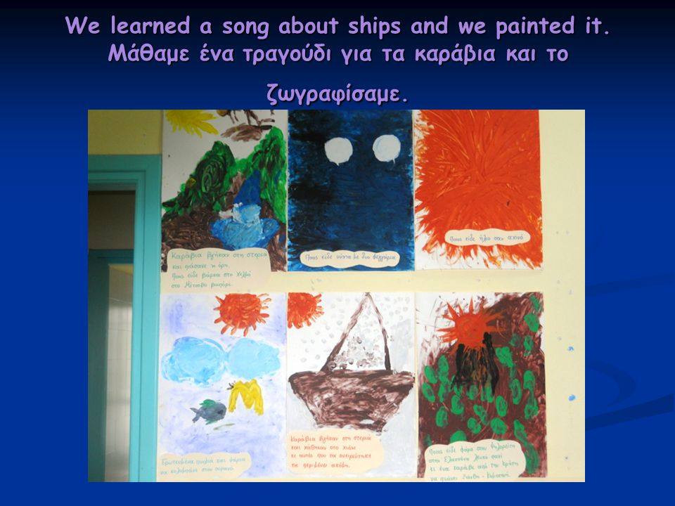 We learned a song about ships and we painted it.