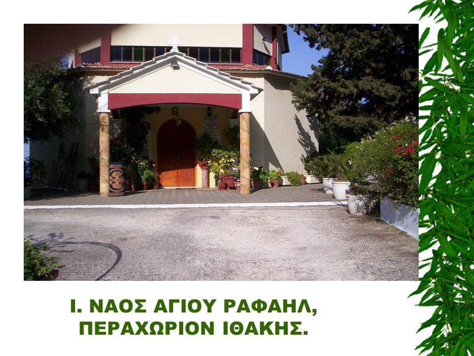 Το Άγιο Όρος Η Ιερά Μονή Γρηγορίου είναι παράλια και προσιτή µε το καΐκι.