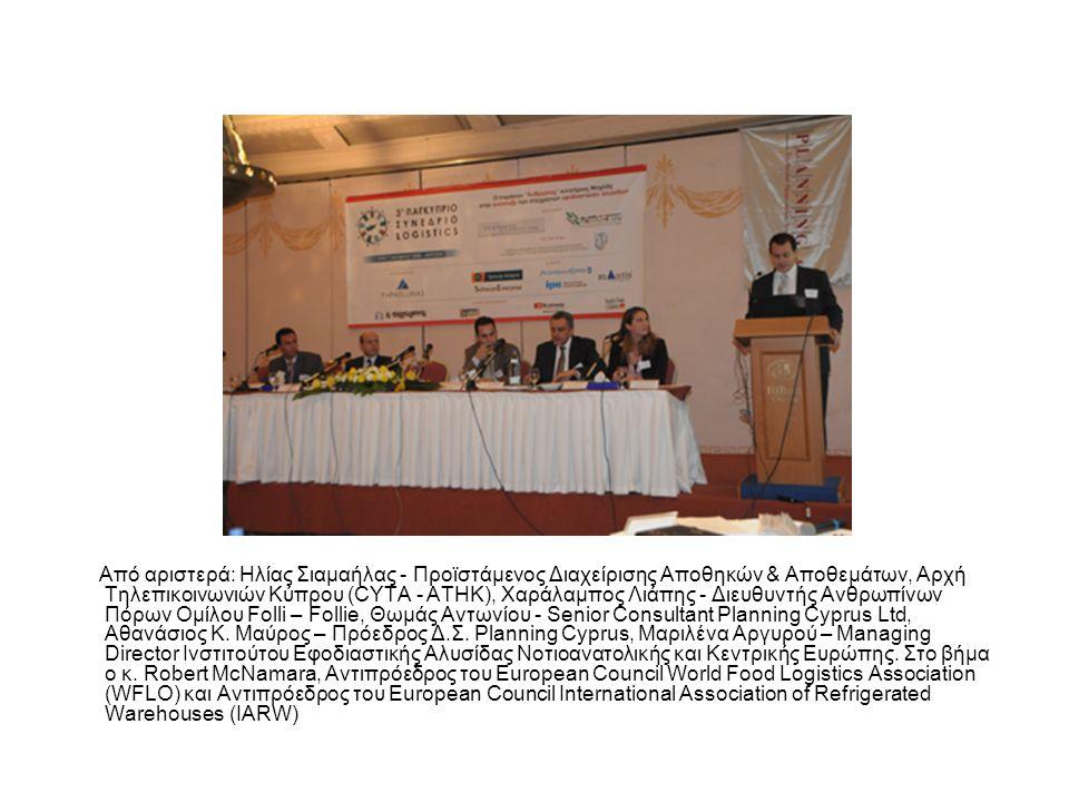 Από αριστερά: Ηλίας Σιαμαήλας - Προϊστάμενος Διαχείρισης Αποθηκών & Αποθεμάτων, Αρχή Τηλεπικοινωνιών Κύπρου (CYTA - ATHK), Χαράλαμπος Λιάπης - Διευθυν