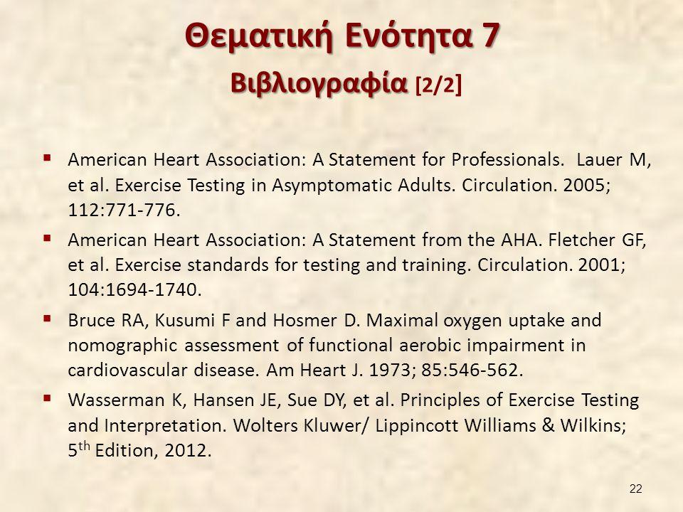 Θεματική Ενότητα 7 Βιβλιογραφία Θεματική Ενότητα 7 Βιβλιογραφία [2/2 ]  American Heart Association: A Statement for Professionals.