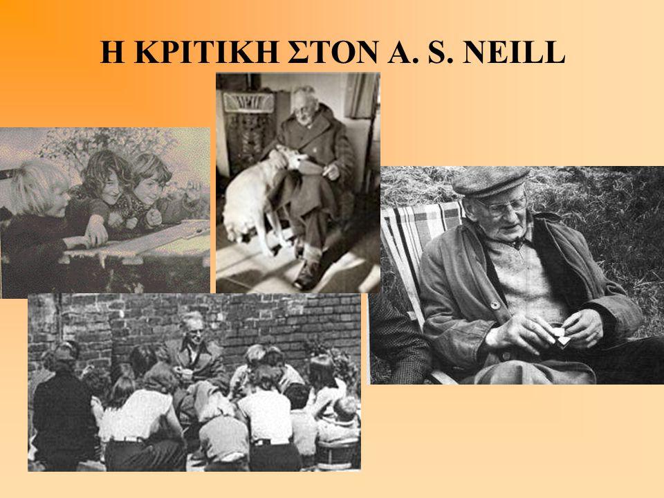 Η ΚΡΙΤΙΚΗ ΣΤΟΝ A. S. NEILL