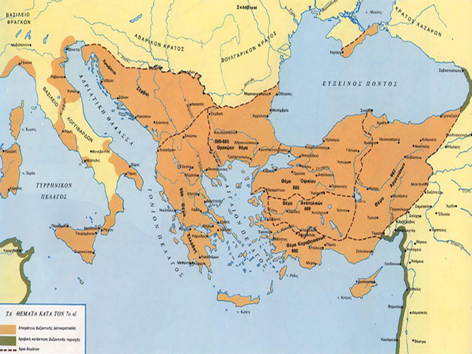  Όταν ήταν αυτοκράτορας ο Ηράκλειος [610-641] που καταγόταν από τη Λιβύη, η επικράτεια του Ρωμαϊκού Κράτους περιορίστηκε και ακρωτηριάστηκε τόσο στην Ανατολή όσο και στη Δύση.