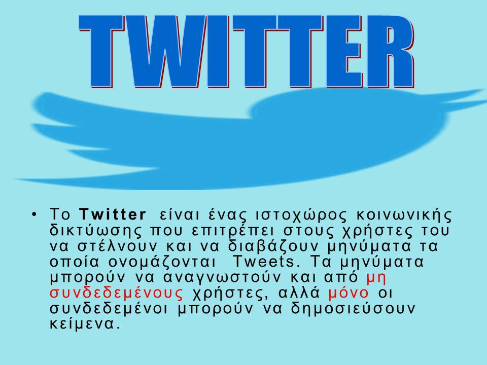 Το Twitter είναι ένας ιστοχώρος κοινωνικής δικτύωσης που επιτρέπει στους χρήστες του να στέλνουν και να διαβάζουν μηνύματα τα οποία ονομάζονται Tweets.