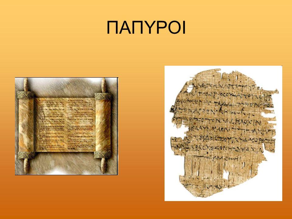 Ο ΤΑΦΟΣ ΤΗΣ ΚΛΕΟΠΑΤΡΑΣ Η ΚΛΕΟΠΑΤΡΑ, βασίλισσα της Αιγύπτου και της ομορφιάς, αυτοκτόνησε όχι από δάγκωμα ασπίδας (αιγυπτιακής κόμπρας), όπως πιστευόταν μέχρι σήμερα, αλλά από ένα μίγμα δηλητηρίων, σύμφωνα με τον Γερμανό ιστορικό και καθηγητή στο Πανεπιστήμιο των Τρεβήρων (Trier), Κρίστοφ Σέφερ, ο οποίος μελέτησε ιστορικά κείμενα και συμβουλεύτηκε τον συμπατριώτη του τοξικολόγο Ντίτριχ Μεμπς, προτού καταλήξει στο συμπέρασμα αυτό.