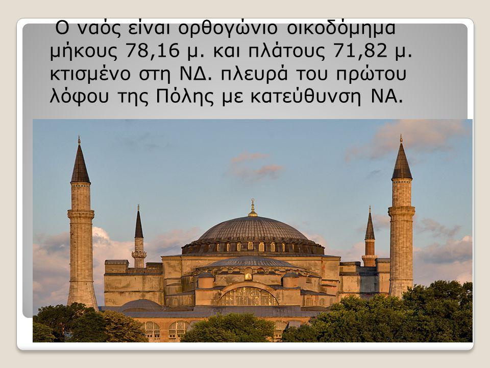 Ο ναός είναι ορθογώνιο οικοδόμημα μήκους 78,16 μ.και πλάτους 71,82 μ.