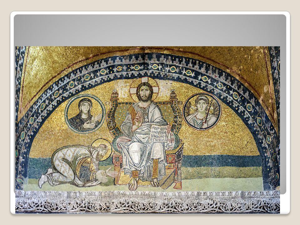 Λέων ΣΤ΄ ο Σοφός τιμά τον Χριστό (9 ος αι.)