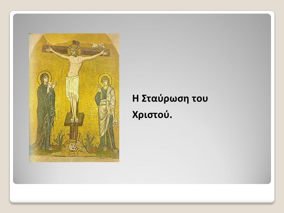 Κάτοψη και αναπαράσταση του σχεδίου της Αγίας Σοφίας.