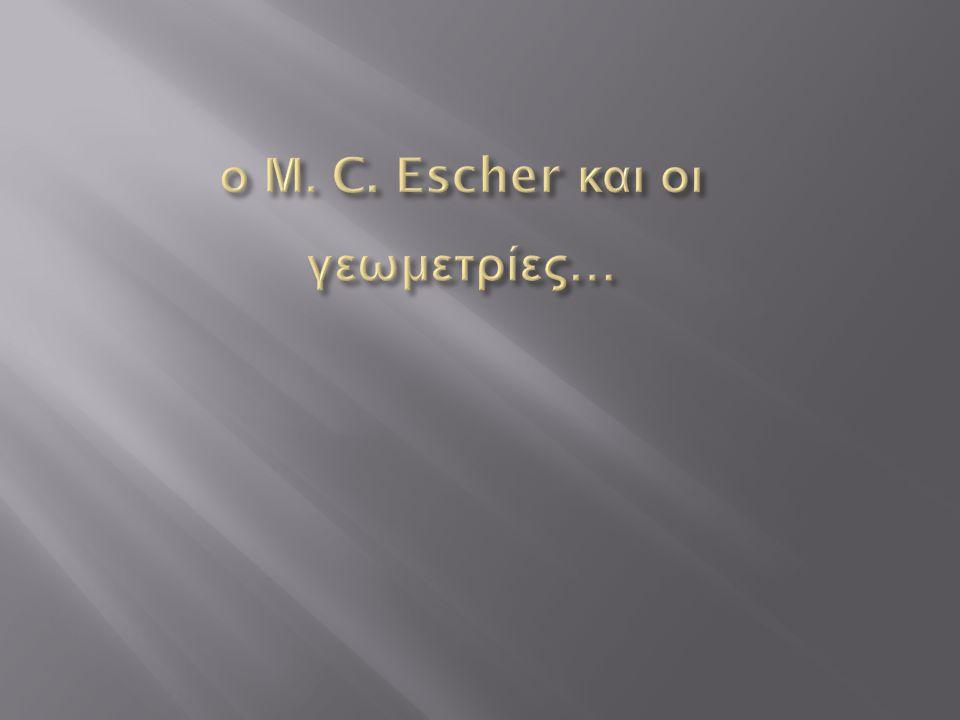  Ο Μάουριτς Κορνέλις Έσερ ( ολλανδικά : Maurits Cornelis Escher ) (17 Ιουνίου 1898 – 27 Μαρτίου 1972) ήταν Ολλανδός εικαστικός καλλιτέχνης.