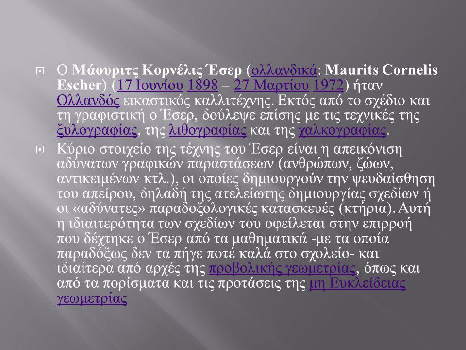  http://www.epohi.gr/triadafillou_culture_129 2004.htm http://www.epohi.gr/triadafillou_culture_129 2004.htm  el.