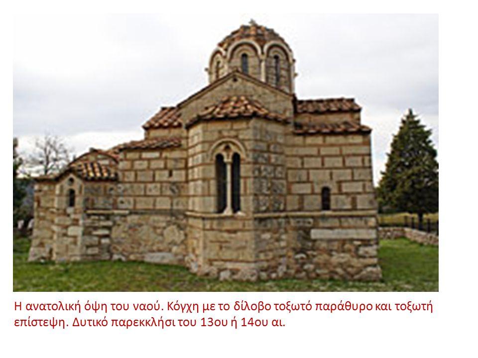 Η Ομορφοκκλησιά είναι ένα υπέροχο Βυζαντινό τοιχογραφημένο μνημείο.