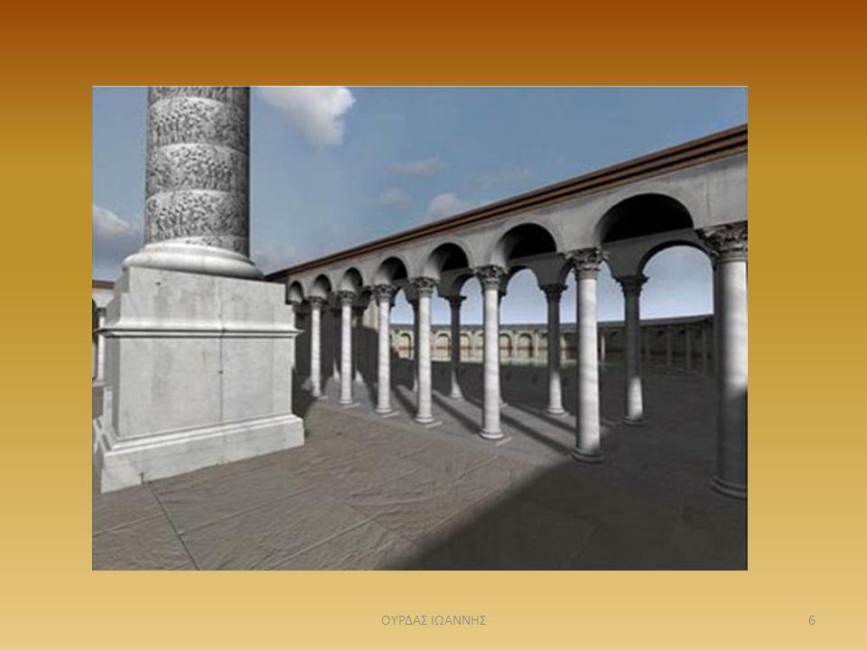 Στην αγορά τι υπάρχουν; Μαγαζιά, τα οποία βρίσκονταν πίσω από τις θολωτές στοές Οι βυζαντινοί αγόραζαν ότι επιθυμούσαν στα μαγαζιά της αγοράς.
