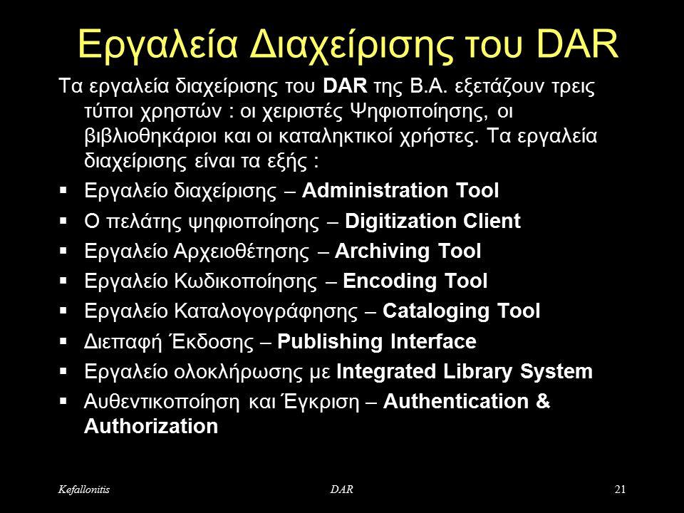 Εργαλεία Διαχείρισης του DAR Τα εργαλεία διαχείρισης του DAR της Β.Α.